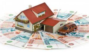 бюджет домохозяйства