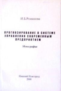 2 книга