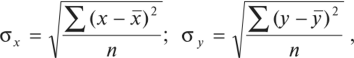 формула5
